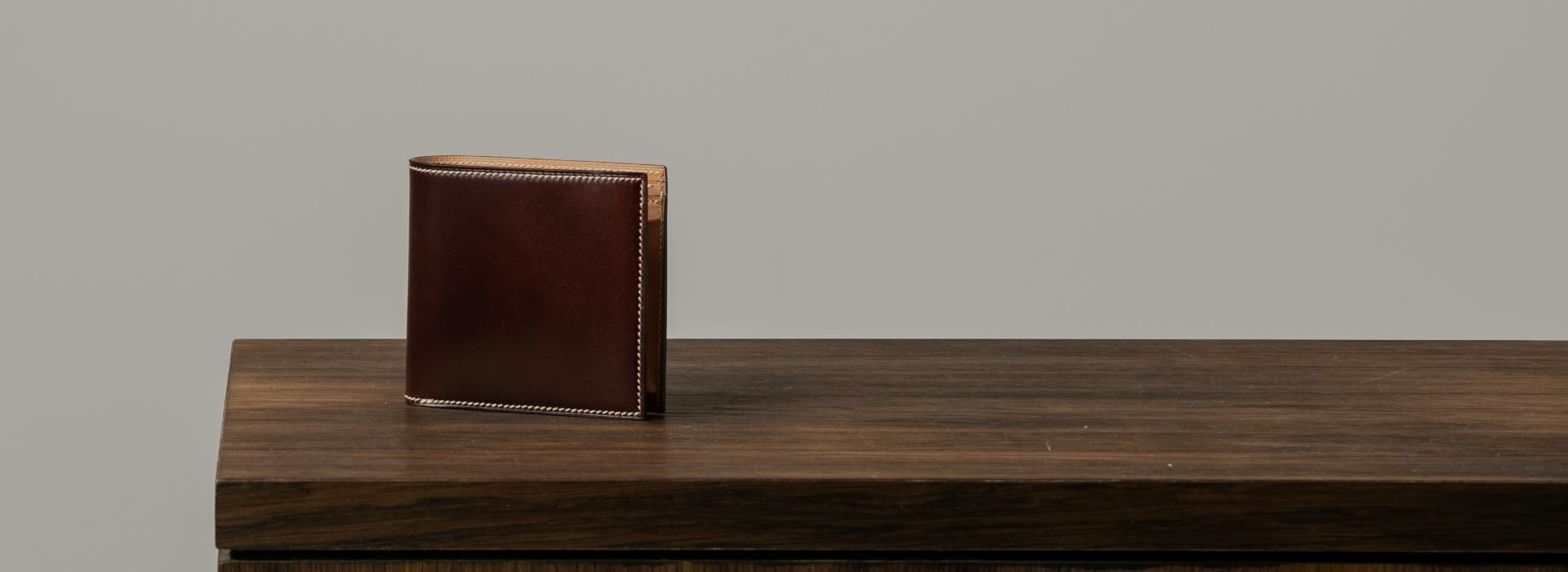 おすすめメンズ財布